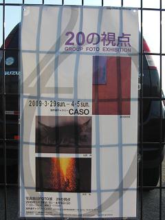 kikoku09-12.JPG