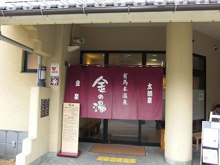 kikoku09-4.JPG