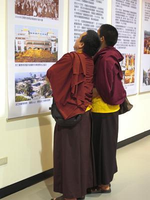 tibet10.JPG
